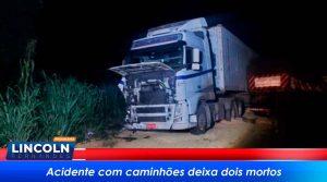 Um acidente envolveu três caminhões causando ferimentos em alguns e tirou a vida de outras duas pessoas, no Km 449 da rodovia Brigadeiro Faria Lima (SP-326), na cidade de Colômbia. As imagens foram exibidas no programa Voz Metropolitana, com Lincoln Fernandes, que estreou na Rede Fé FM 94,9 simultaneamente com a Total FM 106,1 de Sertãozinho.