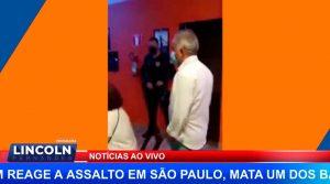 As notícias e as imagens foram veiculadas no programa Voz Metropolitana, com Lincoln Fernandes, na Rede Fé FM 94,9 e Total FM de Sertãozinho 106,1. O programa vai ao ar de segunda a sexta-feira, das 06h às 09h.